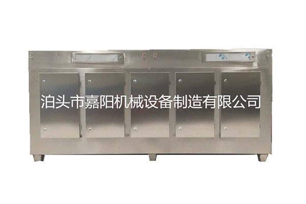 <b>不锈钢火狐体育官方入口净化器</b>